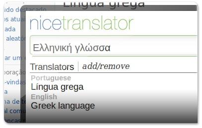 NiceTranslator deteta mais de 50 línguas, até as mais complicadas!